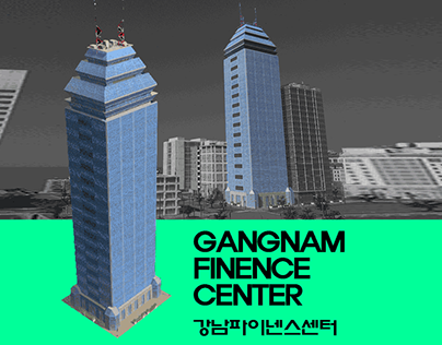 Gangnam Finance Center - Cities Skylines building