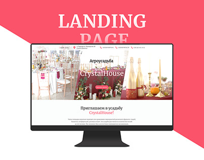 Landing Page renting a farmstead