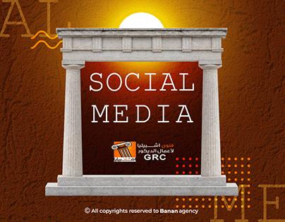 Ashpilia Arts | Social Media