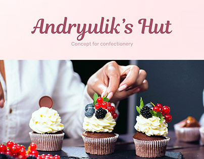 Confectionery - Landing page design