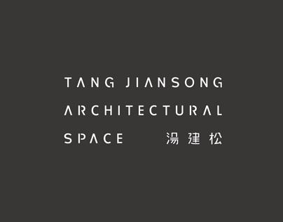 Tang JianSong Architectural Space VIS / 湯建松建築空間視覺識別