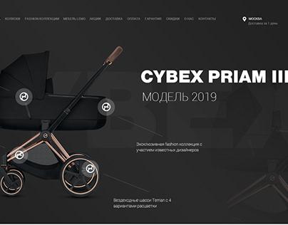 Адаптивный дизайн интернет-магазина колясок Cybex