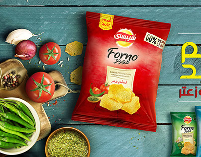 Chipsy Forno new flavour.