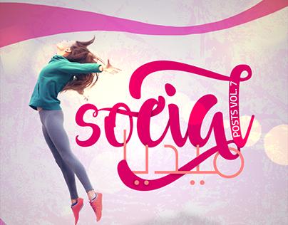 Social Media Campaign vol.7