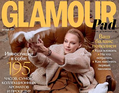 Svetlana Khodchenkova / Glamour Russia
