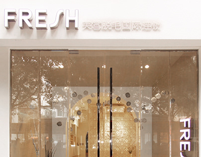 Fresh Beauty Chain Store