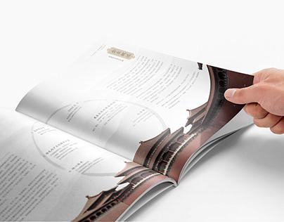 中国风企业画册设计