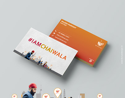 WifiChai Business Card