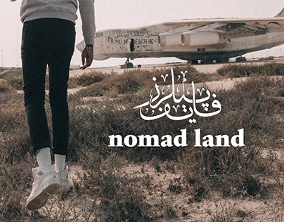 5ivepillars - Nomad Land