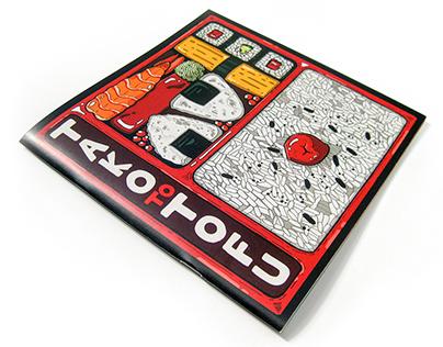 Tako To Tofu
