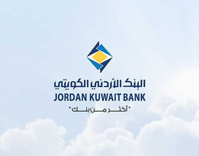 jordan kuwait bank strategic analysis and positioning Jordan kuwait bank it was founded in 1976 with the aim of bringing capital into jordan from kuwait and other arab countries the bank operates through 62 branches and offices throughout the country, four branches in palestine, and a branch in cyprus.