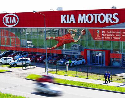 Привязка макета к зданию для KIA Motors Russia.