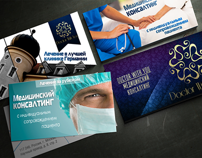 Desing: business cards