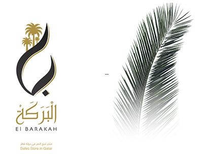 El BARAKAH Dates store in Qatar