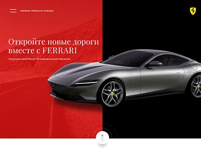 Ferrari premium garage