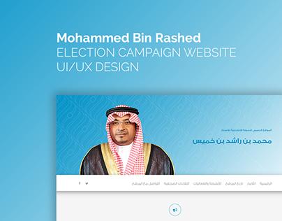 Mohammed Bin Rashed election website - UI/UX Design