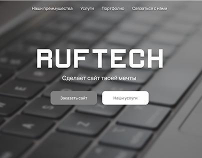 RufTECH.ru v2.0