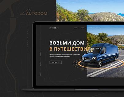 AutoDom - Landing for Motor Home (RV)