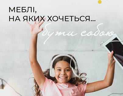 """Print design forfurniture store """"Мебель 7я"""" (2020)"""