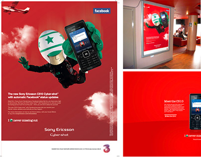 Sony Ericsson Ein Eric's Status (2009)