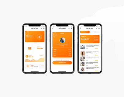 Shopping WeChat App Design