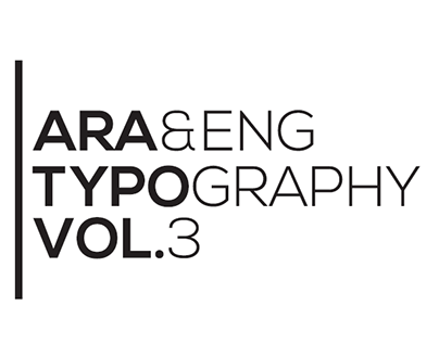 Ara&Eng Typography Vol.3