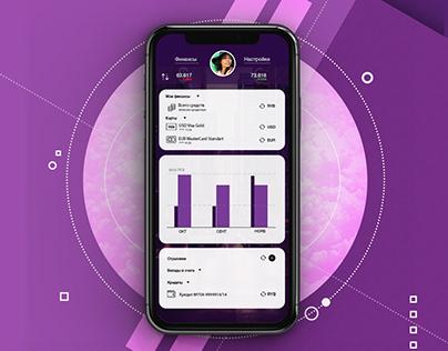 Стартовый экран банковского приложения