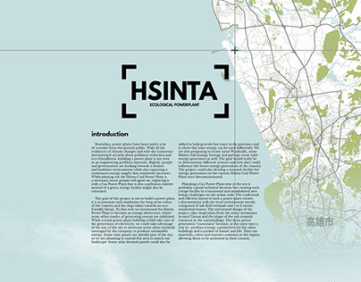 Hsinta Design Competition