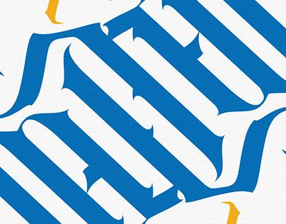 Walmart - Ambigram Re-Design