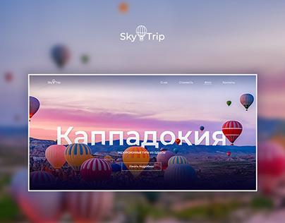 Tourist trips to Cappadocia | Landing page
