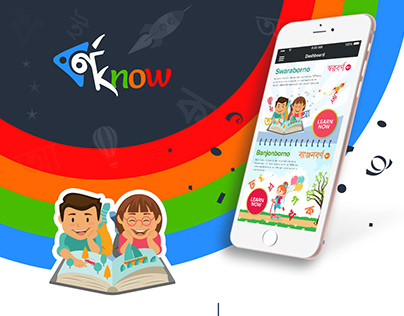 BorKnow | Learn Bengali Alphabets | Layouts