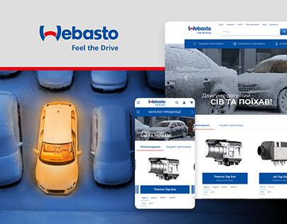 Интернет-магазин Webasto