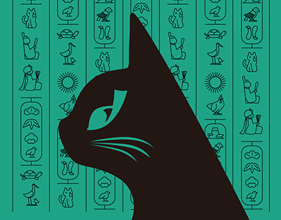 Japan hieroglyph cat