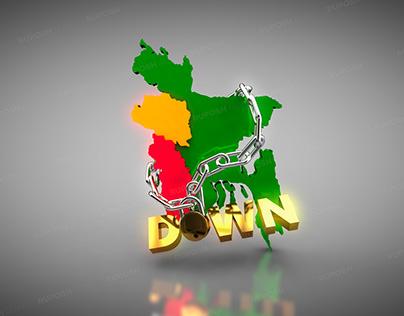Lockdown allover bangladesh   Ruposh Alam