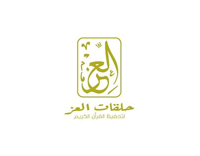 Al-ezz   Logo