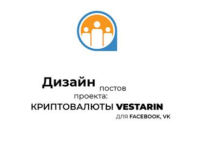 Social media | VK, FACEBOOK