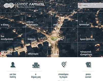UI Design for Lamia Municipality |Lamia.gr