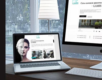 """Дизайн и разработка сайта для салона красоты """"Lamis"""""""