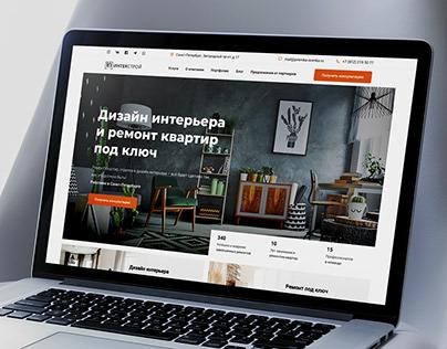 Interoir design company website