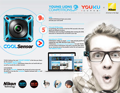 COOLSensor_Cannes Young Lions Design Shortlisted 2017