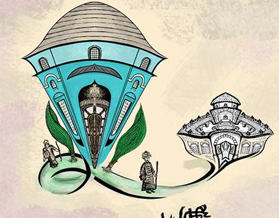Welma Reklam Bahçesi / Bursa Proje İllustrasyon Çalışma