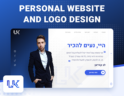 Personal site | UI/UX | Courses in Hebrew