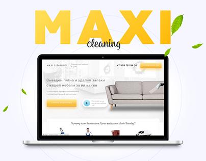Landing page для химчистки мебели