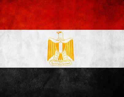 """هيدر منتديات """"ثورة مصر"""" 25 يناير Forum Header """"Banner"""""""