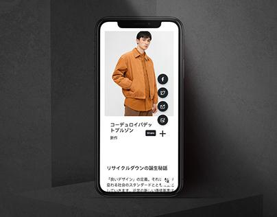 MediaKit v2 (Fast Retailing)