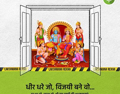 Shri Ram Navmi Indian Festival