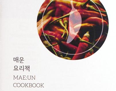 MAE:UN Cookbook