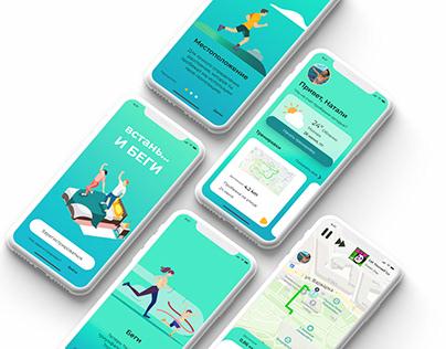 Running Mobile App
