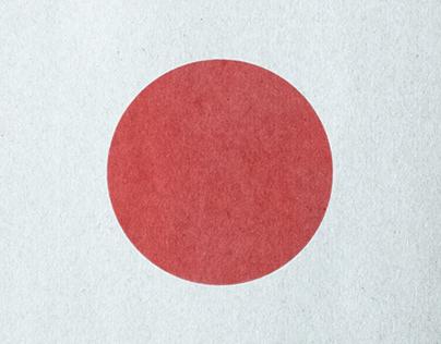 日本 Photo Diary