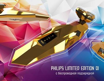 Philips Limited Edition QI - premium Electric razor